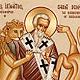 Święty Ignacy Antiocheński, biskup i męczennik