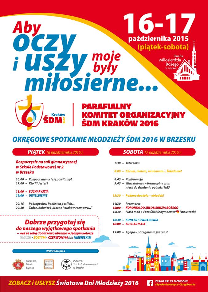 Okręgowe Spotkanie Młodzieży ŚDM 2016 w Brzesku - oficjalny plakat
