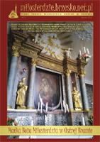 Dwumiesięcznik Parafialny - okładka nr 12