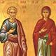 Święci Anna i Joachim, rodzice Najświętszej Maryi Panny