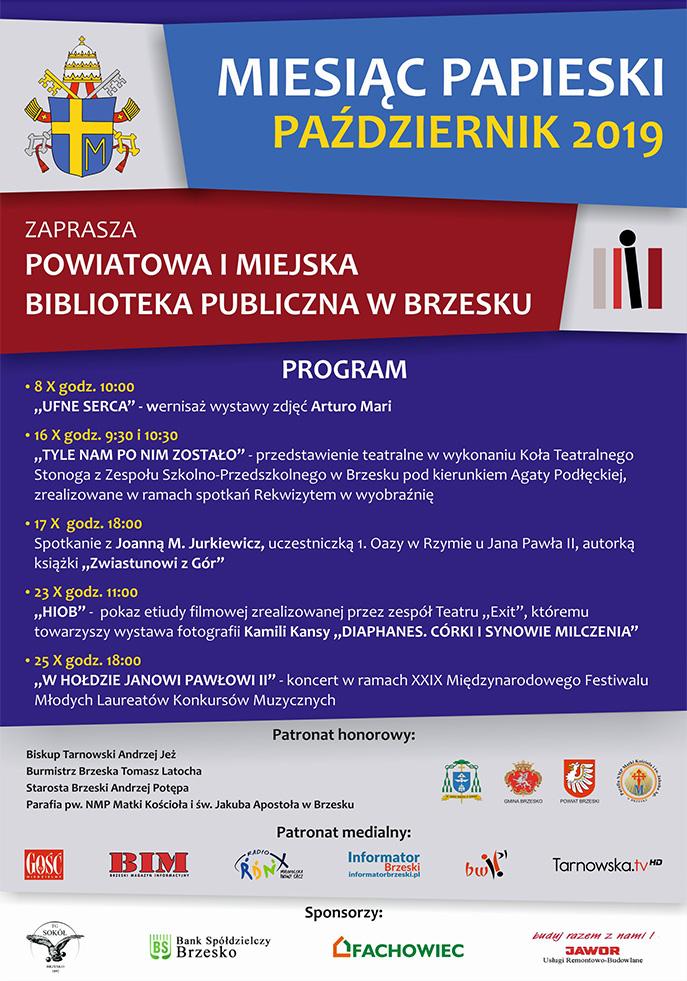 Pażdziernik 2019 - Miesiąc Papieski w Powiatowej i Miejskiej Bibliotece Publicznej w Brzesku