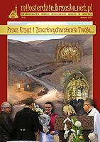 Dwumiesięcznik Parafialny - okładka nr 8