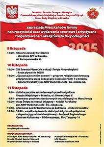 Święto Niepodległości - plakat